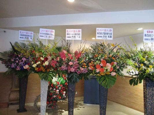 祝賀会会場のホテル入口には花束が豪勢に鎮座 一番左にJR北海道のがありました