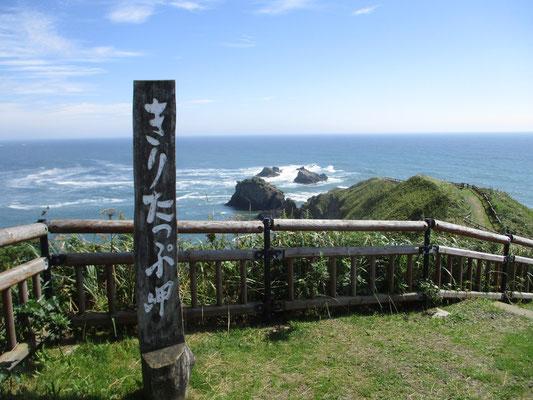 灯台よりまだ先に遊歩道があり、岬のかなり突端までいけます