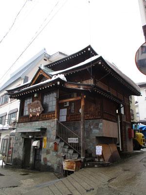 野沢温泉 外湯の一つ「松葉の湯」 見事な造りで入りたかったのですが、清掃中らしくダメでした