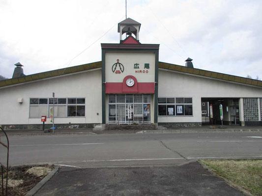 帰路に立ち寄った旧広尾線の終着駅 広尾駅駅舎です 現在は十勝バスの発着所になっています