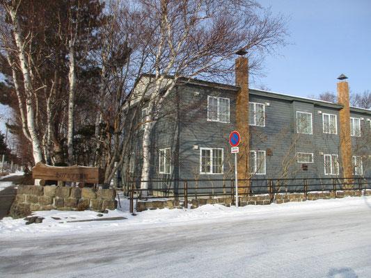 北のアルプ美術館