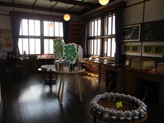 ビーンズハウスの中には工夫をこらした展示が様々あり、木造の落ち着いた館内はとてもいい雰囲気でした