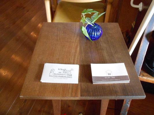 椅子の置いてあるお店の名刺