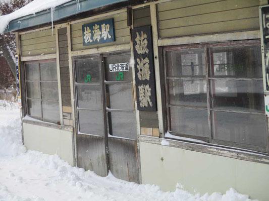 抜海・ばっかい駅 映画にも使われたことがあるそうです 木造の趣ある駅舎