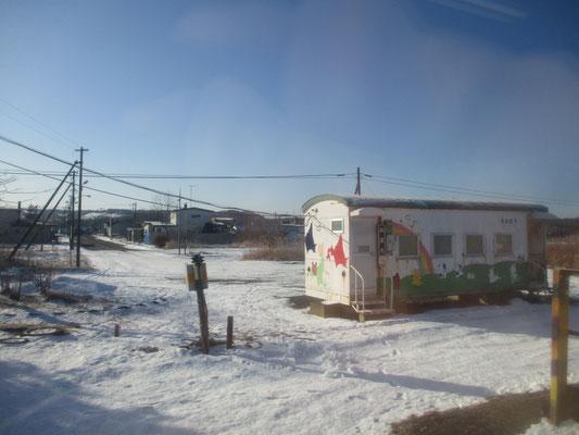 懐かしの「尾幌駅」