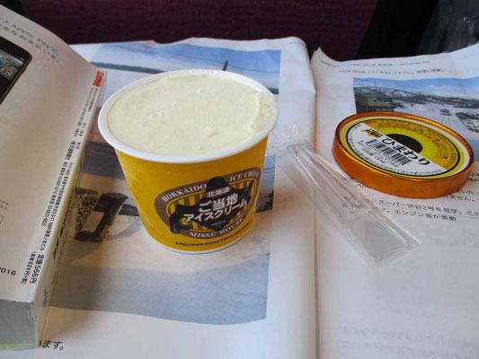 これは函館〜札幌間の「スーパー北斗」の車内販売アイスクリーム 酪農王国・北海道ならではの、クリーミーでとてもおいしいものでした