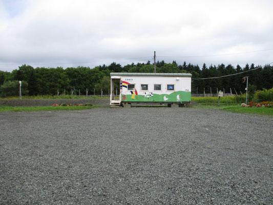 昨年(2019)の9月にレンタカーでうろついた時に訪ねた尾幌駅 線路側とは反対方向から見ている