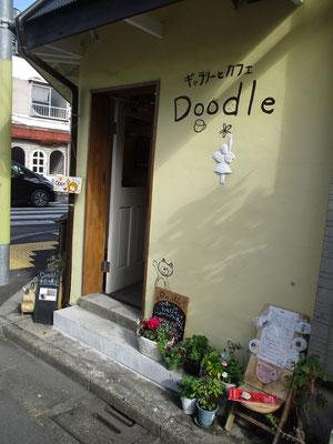 喫茶店の入り口