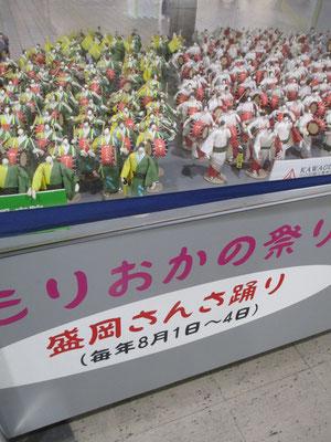 これは次なる目的地「盛岡駅」での構内の展示物 ものスッゴク手間のかかる和紙の紙人形 何百体あっただろうか!? こうした実はスゴイものも誰の目にも留まらぬようにヒッソリとある