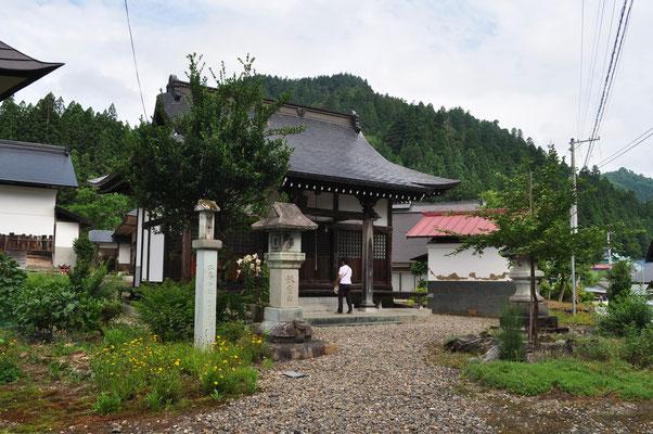 飯豊神社にお礼参りをして帰路に着く