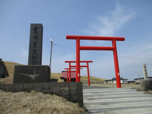 えりも町、岬手前にあった真新しい「襟裳神社」