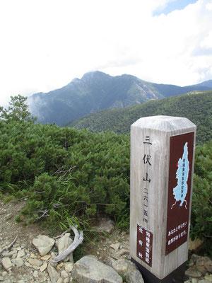 その三伏山山頂標識の向こうに、ちょうど塩見岳が見えました