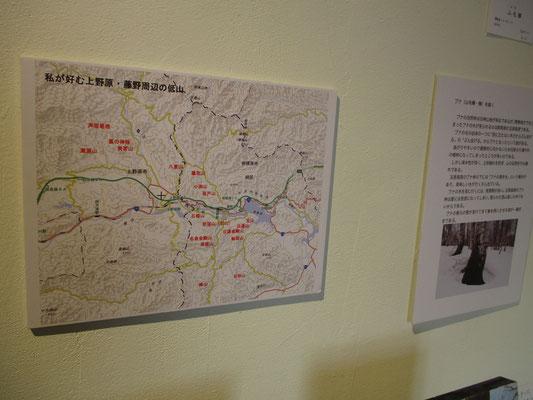 「私の好む藤野・上野原周辺の低山」の地図がありましたが、ほぼ私の好みと重なります