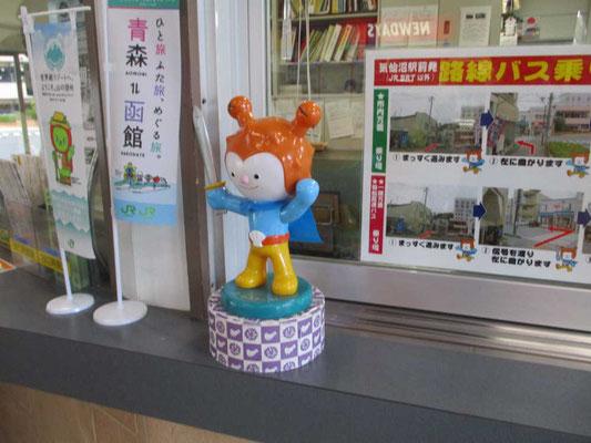 駅前観光協会では「ホヤぼーや」がお出迎え!