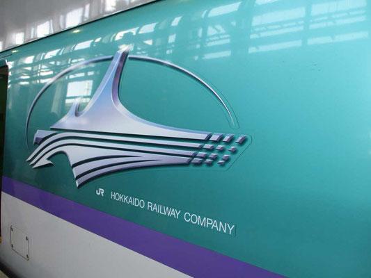 そしてJR Hokkaido Railway Company はやぶさ乗車で一気に東京へ向かいます