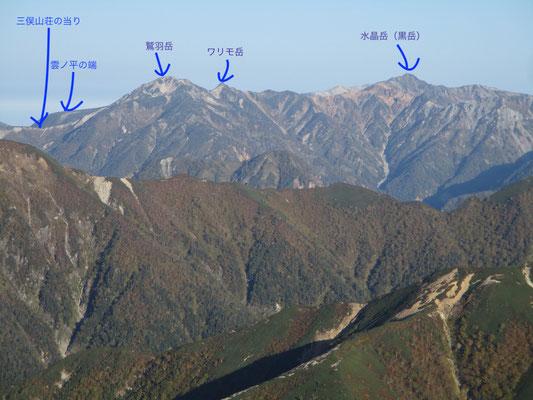 夏にはこの方面を向こうの三俣山荘の方から眺め、鷲羽岳をスケッチしていた