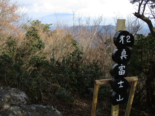 ロープの張り巡らされた岩稜をいくつかよじ登り、やっと山頂に