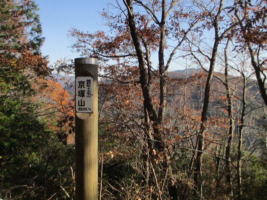 次にはこの当たりでは一番メインの山でもある京塚山に ここは「藤野15名山」になっています 帰りに観光協会でパンフレットをもらって見たら、私はこの15名山全部に登っていました