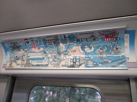 陸羽東線の昭和っぽいイラストの車両内の駅表示
