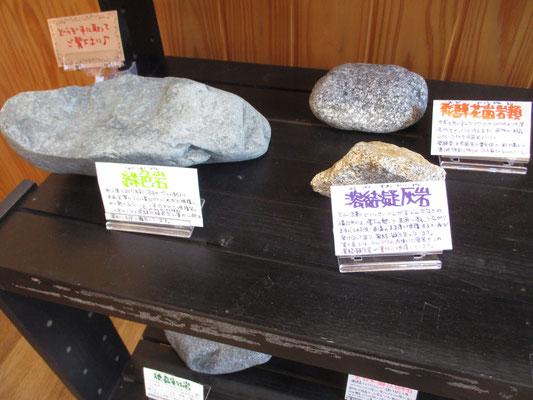 新穂高温泉の登山口にある「新穂高センター」(登山指導センター)にあった岩石の標本 これからこの本物に会いに行くのだ