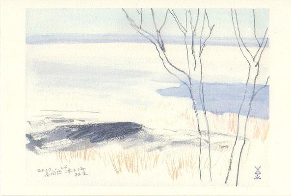 春国岱(しゅんくにたい)凍る海