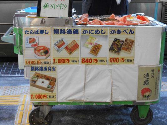 釧路駅のホームにワゴンを出している駅弁屋さん、すべて100円引きとなっていました