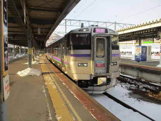 ようやく翌日朝に新函館北斗まで結ぶ「快速はこだてライナー」に乗車できました