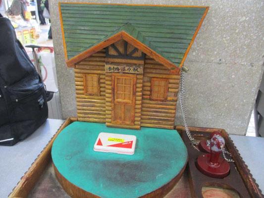 釧路駅に設置されているかわいい木造駅舎のスタンプ台