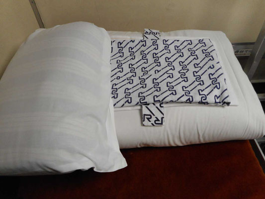 JRマークの浴衣と寝具セット