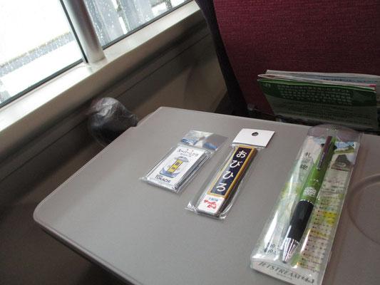 自分用のお土産を発車前の「スーパーとかち」の席でひろげている …ペンはともかくこんなモノを買ってどうするのでしょう…