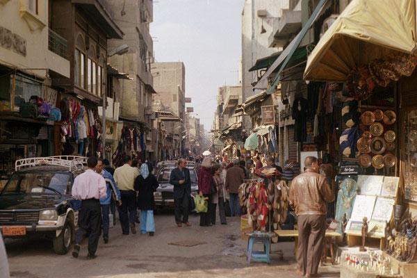 La ville du Caire