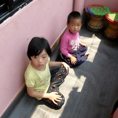 Nima Nuru's Kinder
