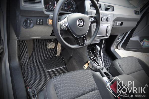 Коврики EVA для VW Caddy IV