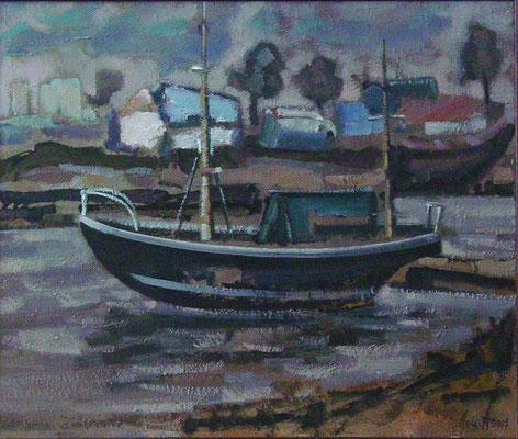 Яхта Хортица