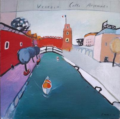 Calle Arsenale. 2012. Х.м. 140х140.