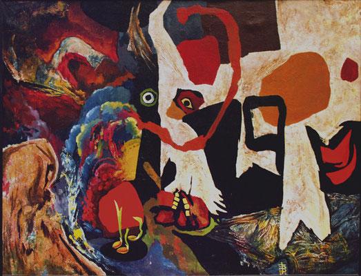 Козлик, х., м., 65х80, 1989
