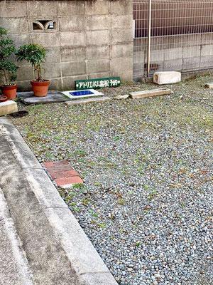 アトリエポム富松Pets駐車場