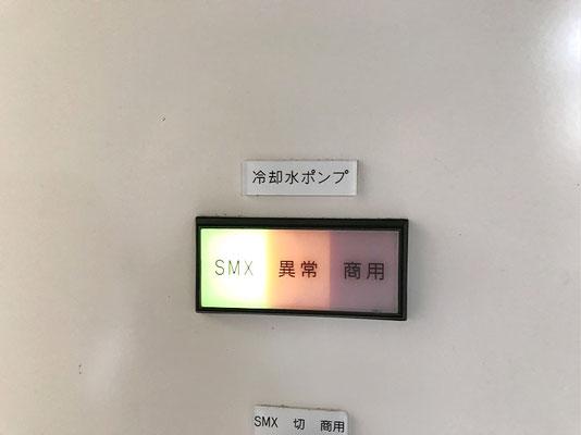 動力用電気コンバーター交換工事の様子。その10【新潟】