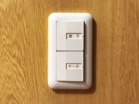 電気スイッチ交換の様子。その3【新潟】