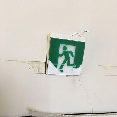 交換する事になった「蛍光灯タイプ」の避難誘導灯