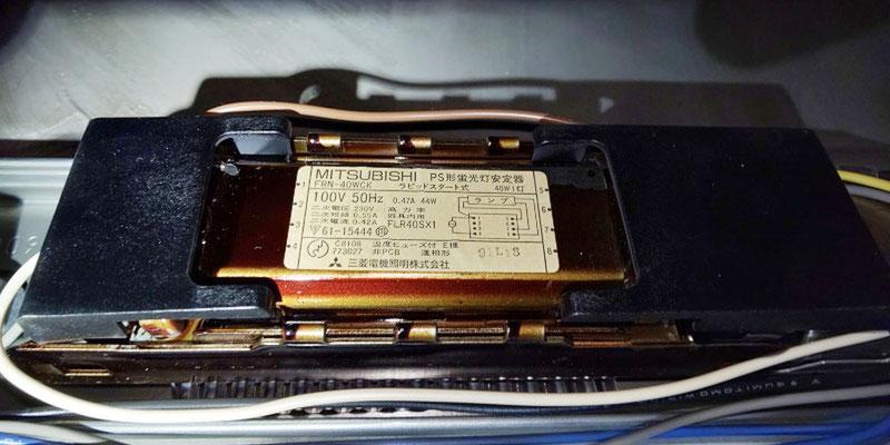 照明器具(非常灯併用型)安定器