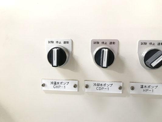 動力用電気コンバーター交換工事の様子。その1【新潟】