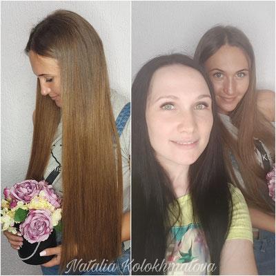 ленточное наращивание волос 70см