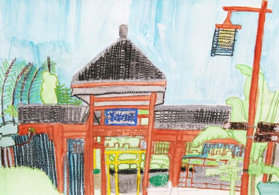 お茶の博物館