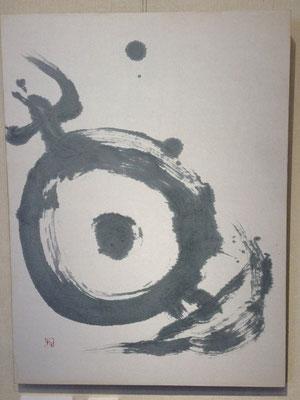 パネル書 喜(古代文字)