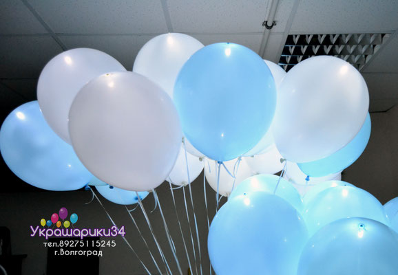 белые и голубые шары с белым диодом