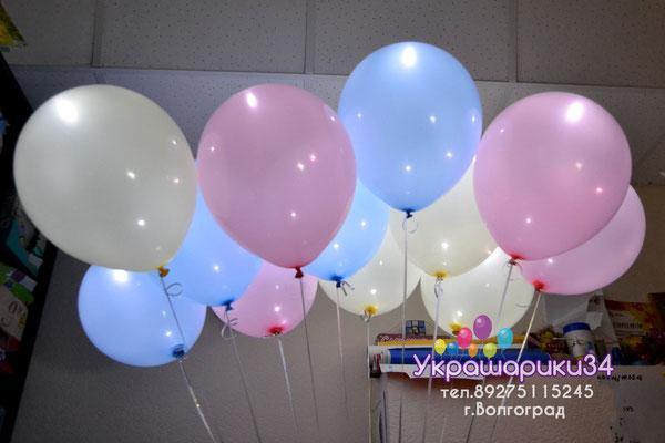 розовые, ванильные и голубые шары с белым диодом