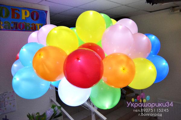 разноцветные шары с белым диодом