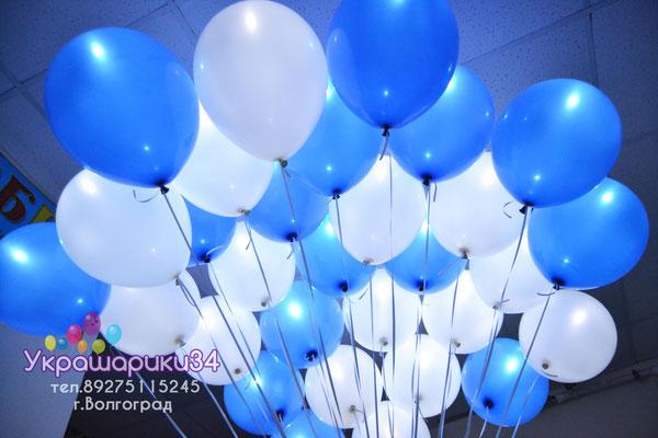 белые и синие шары с белым диодом