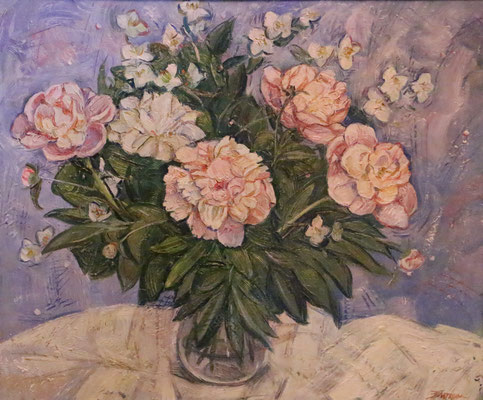 Peonies, Alexandr Zlatkin, , Öl, Leinwand, 60x50, ID1126